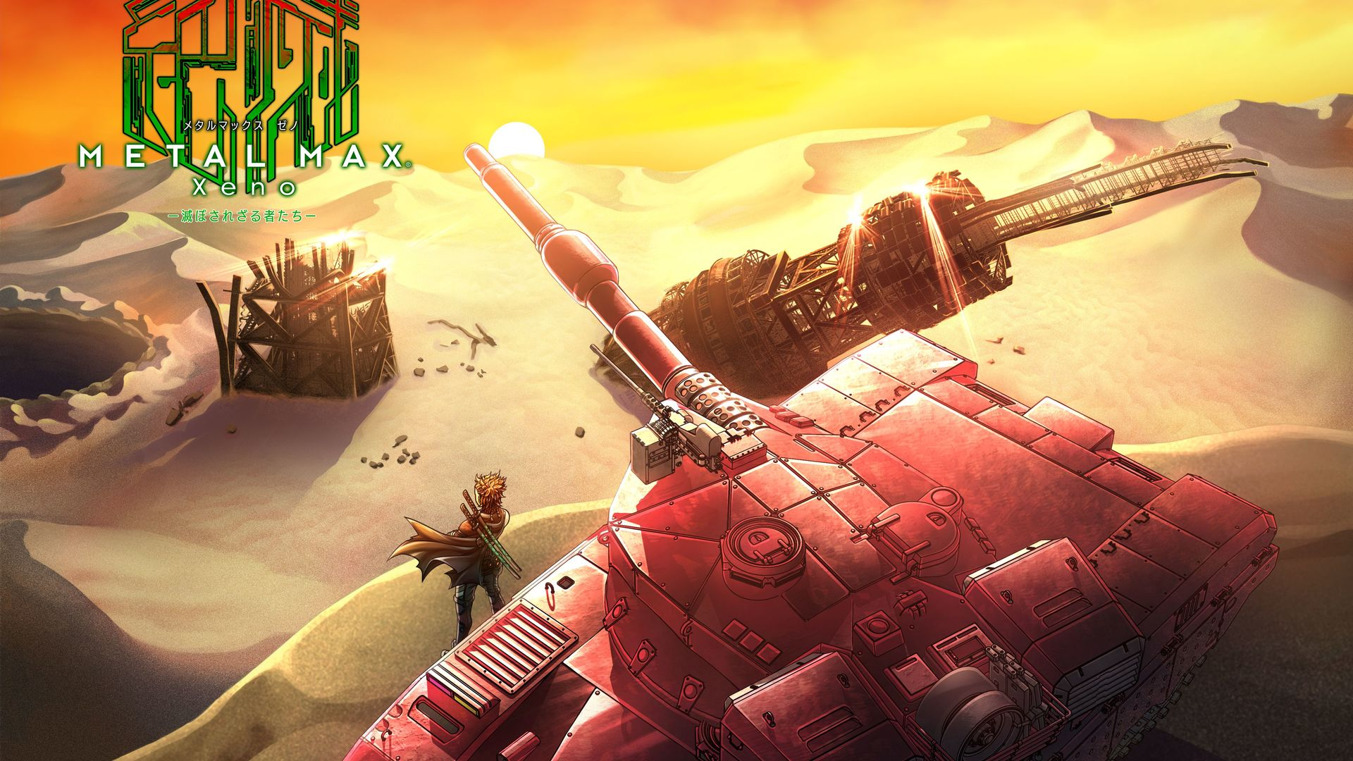 Metal Max Xeno – PS4 | Review