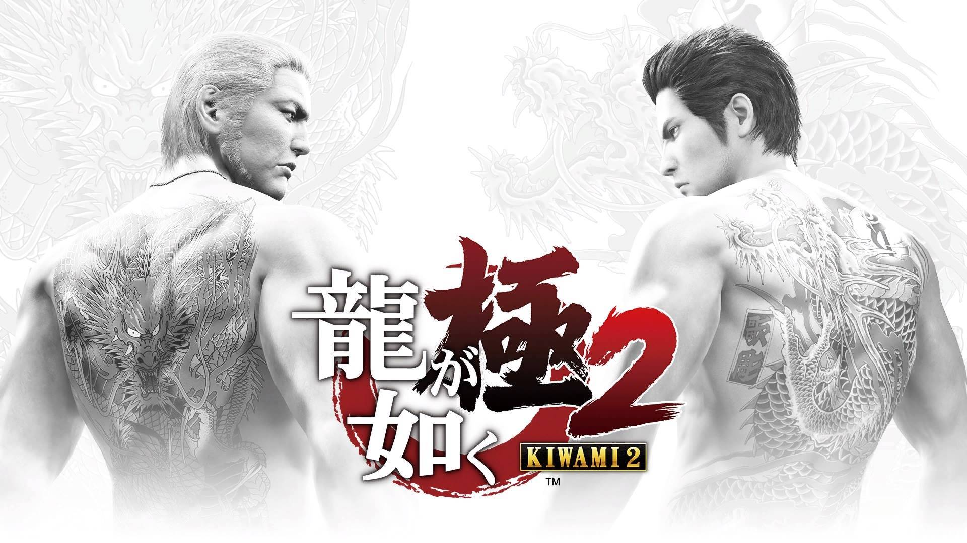 Yakuza Kiwami 2 – PS4 | Review